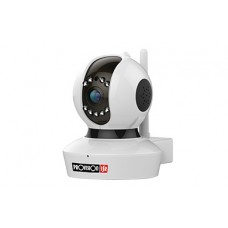 Baby Monitor PT-737E PAN/TILT IR Fixed Lens Plug & view Camera